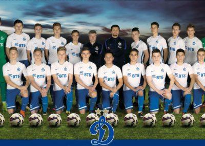 Dinamo Mosca al 26° Scopigno Cup Rieti 2018